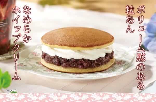 sweets_image01