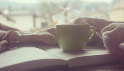 ブログ プロフィール文の書き方|なるべく詳しく書いたほうがよい心理学的7つの根拠とは?