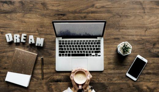 ブログ記事の書き出し|もう悩まない! 楽に書けるテンプレート紹介!